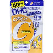 ※[9月26日まで特価]DHC ビタミンC(ハードカプセル) 120粒 60日分