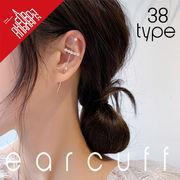BLHW166510◆5000以上【送料無料】◆ 高級感ピアスとイヤーカフ◆ジルコン耳飾り