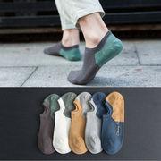 春夏 韓国ファッション ソックス メンズ 靴下 おしゃれ ギフト プレゼント