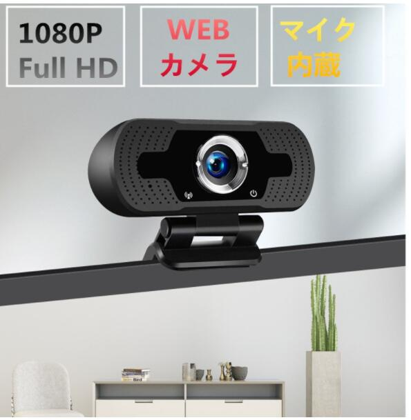 テスト web カメラ