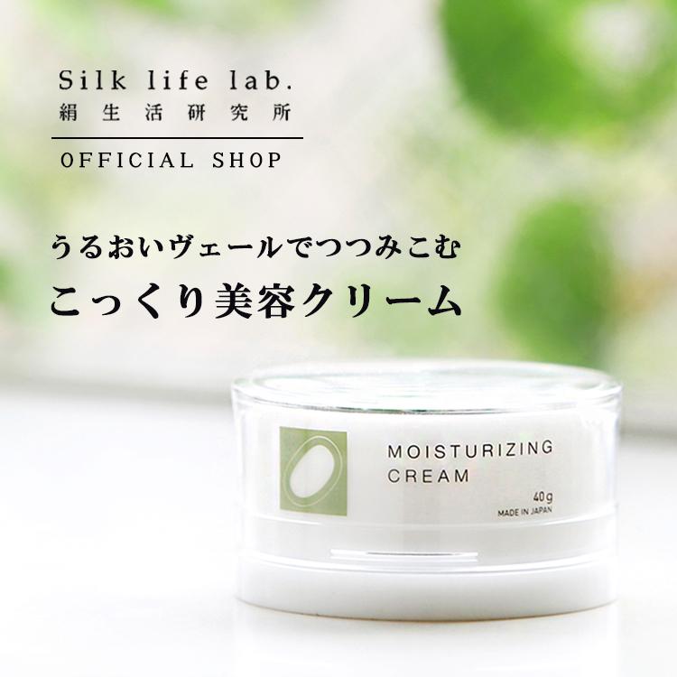 純国産シルク由来の天然保湿成分配合! ◆ 美容クリーム