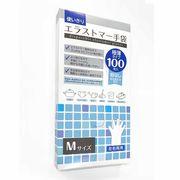 食品衛生法適用 使いきり 左右両用 極薄 白色半透明 エラストマー手袋 100枚入り Mサイズ