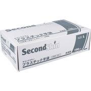 セコンドスキン プラスティック手袋 パウダーフリー Lサイズ 100枚入