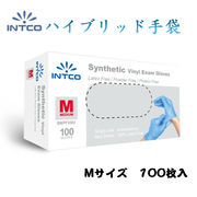 期間限定、サイズ限定、最安値!!世界が認めるINTCOブランドの合成ニトリル手袋 Mサイズ