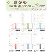 カイシ ド セゾン Vol.1 6種 2021_1_15発売