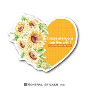 ひまわり ステッカー 花 励まし メッセージ 向日葵 コロナウィルス対策 GSJ270