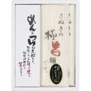 さぬき本場の極旨麺セット SA-10NK