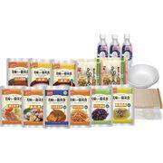 アルファフーズ UAA食品美味しい防災食 スペシャルセット(保存水あり)