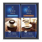AGF ちょっと贅沢な珈琲店 ドリップコーヒーギフト ZD-10J
