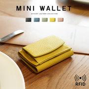 3つ折り財布 レディース 本革 シュリンクレザー 小銭入れ 小さい ミニ財布