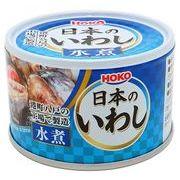 日本のいわし 水煮