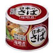 日本のさば 味噌煮