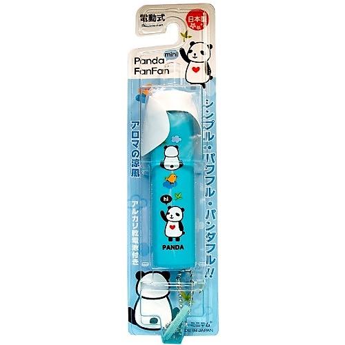ミニマム 電動小型扇風機 パンダ FanFan mini ブルー FN-BPN
