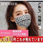 不織布マスク 大人カラーマスク 女の子用マスク 千鳥 使い捨てマスク3層保護 不織布マスク