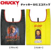 CHUCKY チャッキー BIG エコバッグ 【2タイプ】