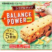 ※バランスパワービッグ シリアルナッツ 2袋(4本)入