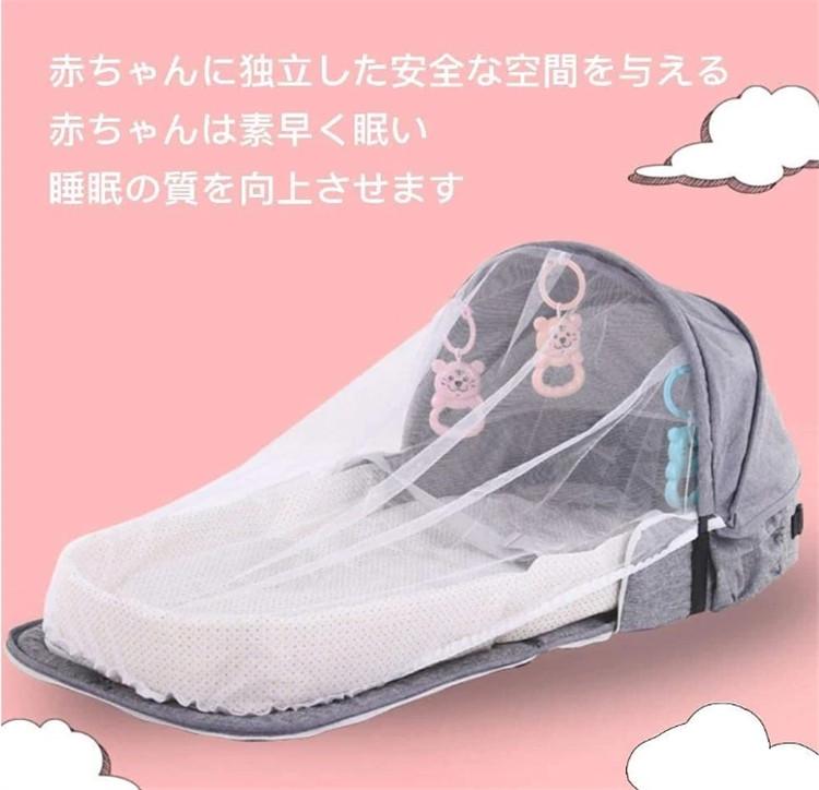 これからの時期に  おみむつ換え 折りたたみベッド 安心隔離ベッド ベッドインベッド 揺りかご