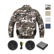 夏  熱中症対策  作業服  扇風機服  空調服 バッテリー ファン 取り付け可能  空調服 長袖