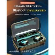 【最新NEWモデル】超コスパ タッチ操作 ワイヤレスイヤホン bluetooth5.0 イヤホン F9 左右分離型 両耳