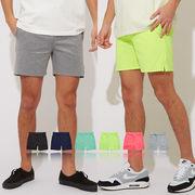 【2021春夏新作】ユニセックス ライトダンボール ストレッチ 膝上丈 ショートパンツ