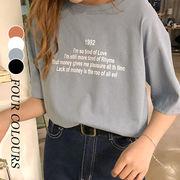 【Women】2021年春夏新作 韓国風レディース服 オシャレ Tシャツ
