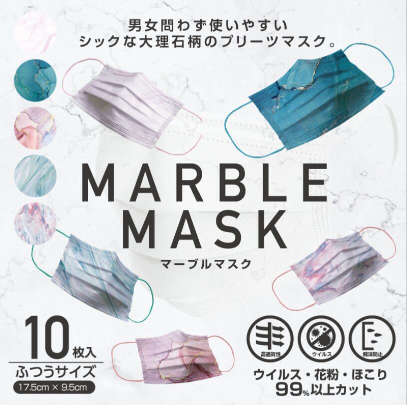 不織布マスク大人マスク 男女兼用マスク  使い捨てマスク3層保護  夏マスク