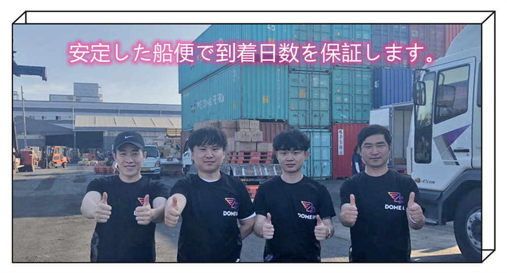 https://img01.netsea.jp/ex11/20210503/1/14982581_7.jpg