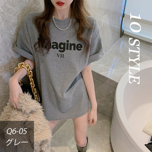 【Women】2021年春夏新作 レディーストップス tシャツ 半袖 オーバーサイズ 韓国ファッション