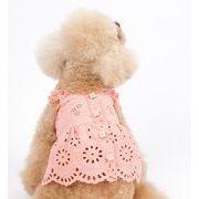 春夏新作★超可愛いペット服☆犬服ネコ雑貨 ペット雑貨★犬用のスカート★ペット用スカート