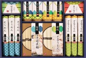【ケース送料無料】讃岐・島原麺づくしギフトSME-40E