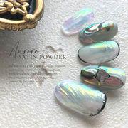 最高の透明度と輝き!【オーロラサテンパウダー 全7色】 オーロラネイル うるうるネイル ハンドメイド