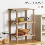 ラック 棚 木製 スリム おしゃれ 小さい キッチン 本棚 マルチフリー 3段  [ハーフラック] / 雑貨