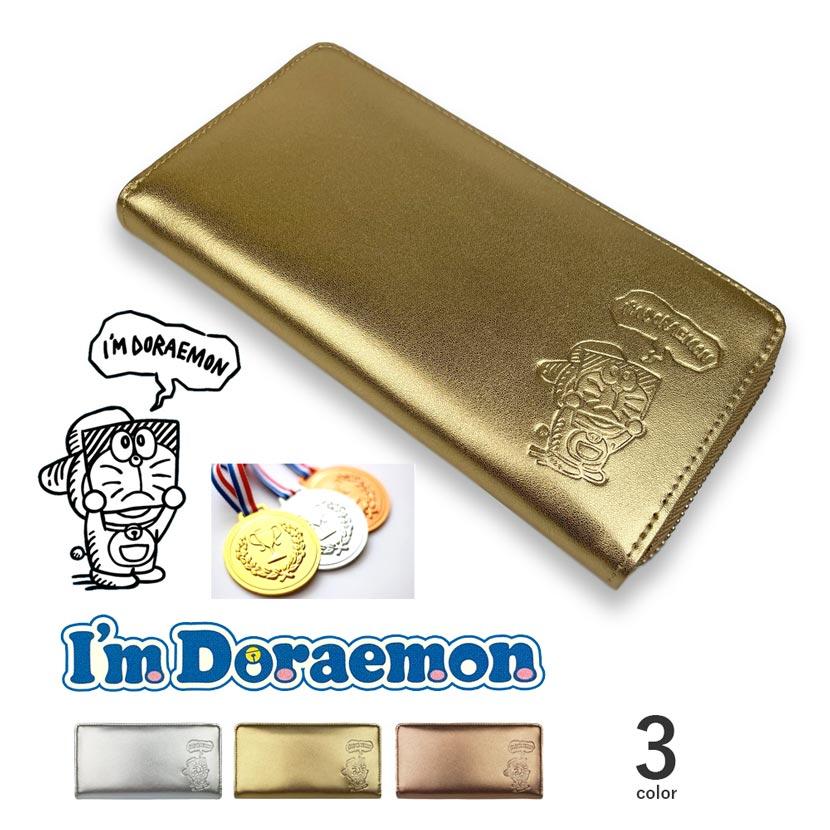 【全3色】 ドラえもん メダルカラーデザイン 本革 ラウンドファスナー 長財布
