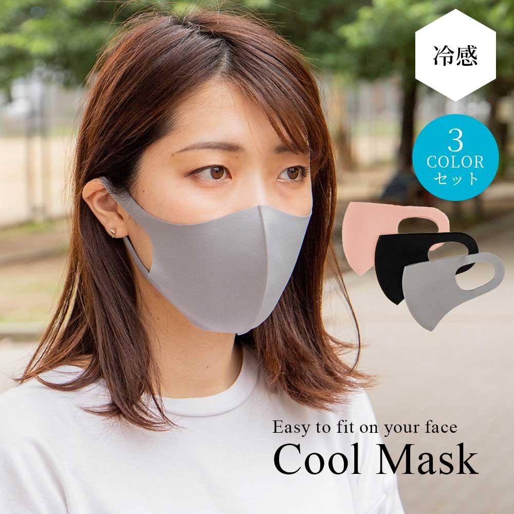 春 夏用 洗える オシャレ [冷感マスク] / レディース マスク