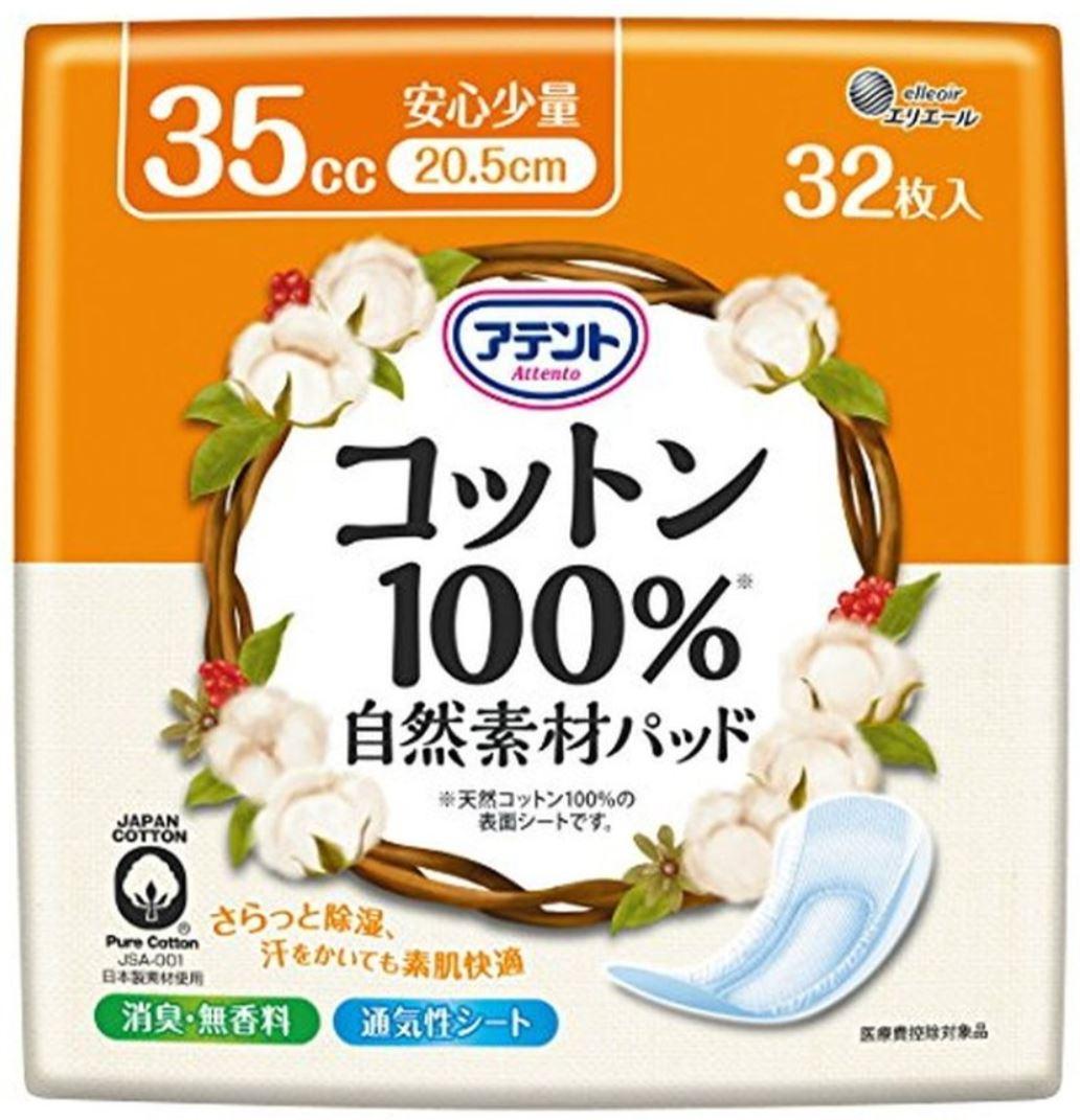 アテントコットン100%自然素材パッド安心少量32枚 大王製紙