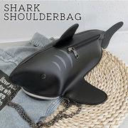 斬新なビッグシャークデザインのショルダーバッグ サメ クラッチバッグ SSA42 レディースバッグ