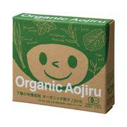 伊藤忠食品 からだスイッチ 7種の有機栽培 オーガニック青汁   60g(2g×30包)×12個