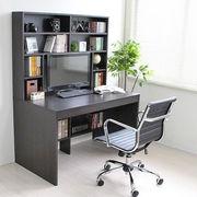 パソコンデスク 上下書棚付き 115cm幅 ダークブラウン 上下一体型