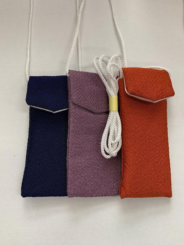 [お守り袋12] 日本製*京友禅和小物手作り*