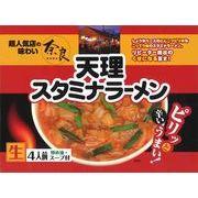 箱入奈良天理スタミナラーメン 4食