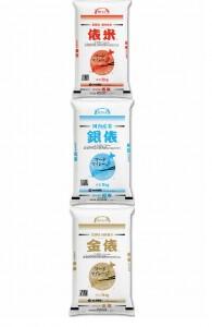【送料無料】米 お米 精米 ブレンド米 国産俵米シリーズ食べ比べセット30kg