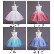 子供のドレス 花柄 ペチスカート ノースリーブ 演出衣装 女の子 ドレス プリンセスドレス フォーマル