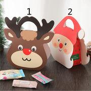 クリスマス ラッピング 箱 プレゼント BOX 手提げ袋付  包装   プレゼント