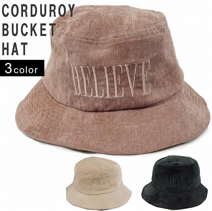帽子 ハット HAT バケットハット メンズ レディース コーデュロイ アウトドア 刺繍 ロゴ キーズ Keys