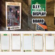 【インダストリアル】【まるでガレージ☆】D.I.Y. DISPLAY BOARD ディスプレイボード