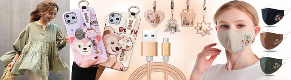 全品20%OFF!!秋冬マスク、iphone12ケース、アクセサリーパーツなど人気商品がいっぱい!