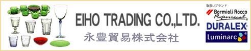 永豊貿易 株式会社