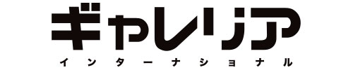 株式会社 ギャレリアインターナショナル