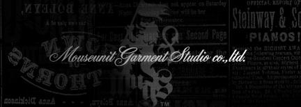 有限会社 マウスユニットガーメントスタジオ