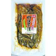国産 野沢菜漬(唐辛子)(600g)
